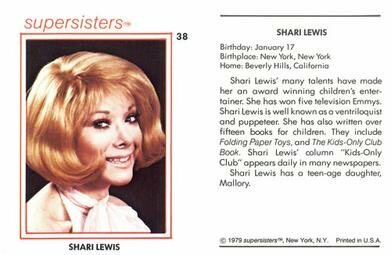 The front and back of the Sheri Lewis card from the Supersisters series