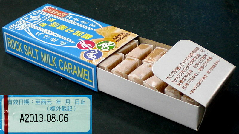 Milk caramels from Morinaga.