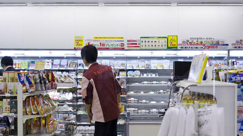 A 7-11 in Japan, the kind of place where the poisoned candies were found.