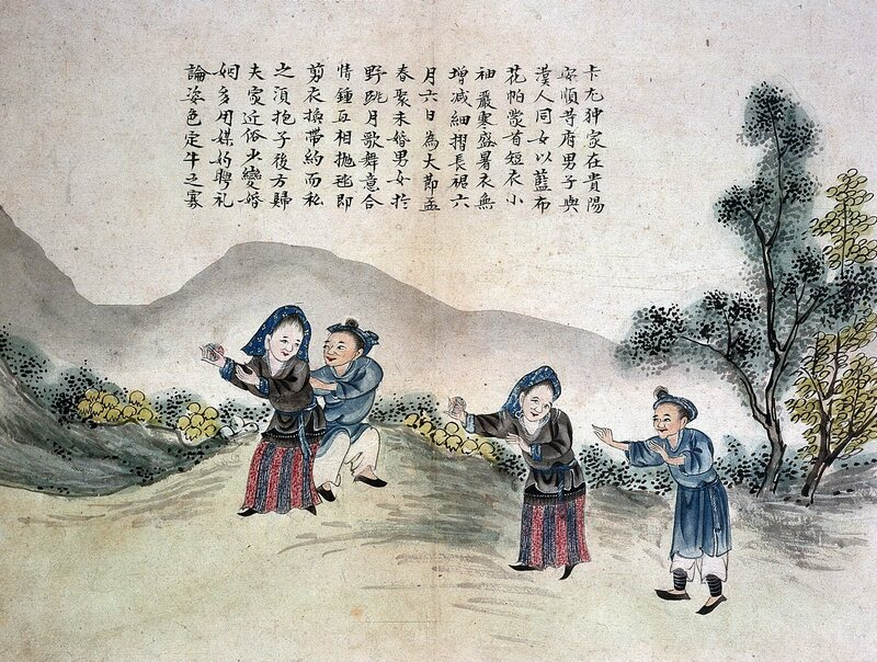 Minority women in southern China were accused of poisoning northern men with a special poison made of venomous creatures.