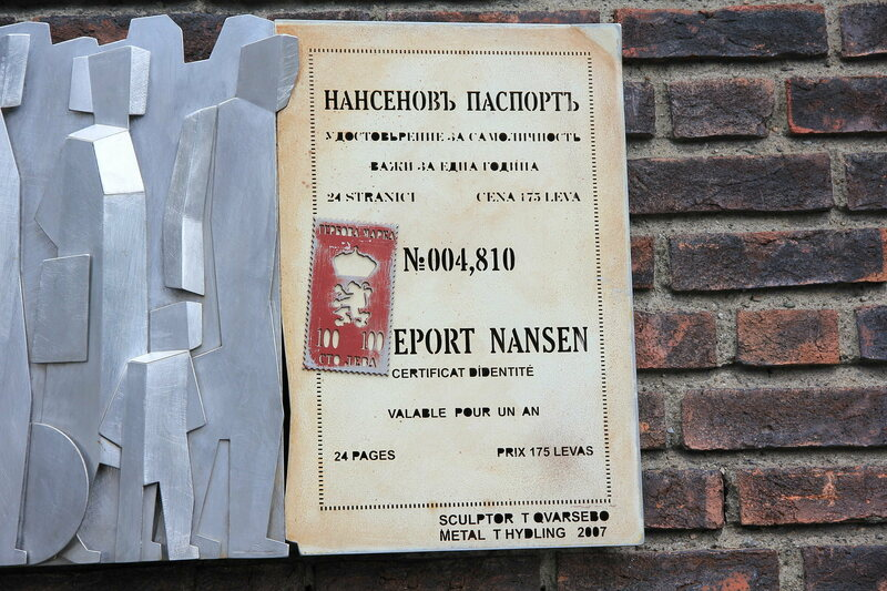 A Nansen Passport, displayed on the wall at Oslo's City Hall.
