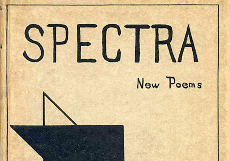 Piece of Spectra cover, 1916