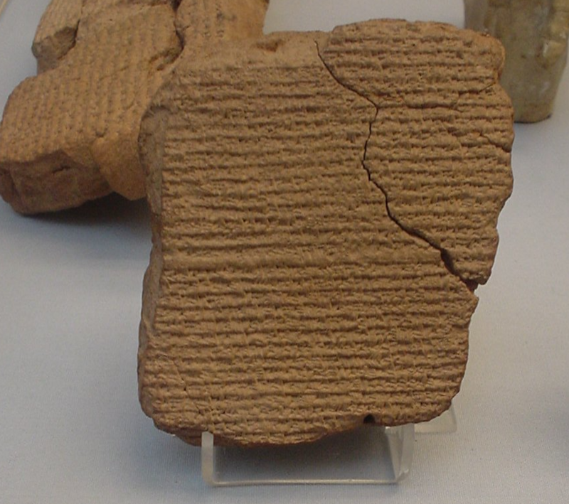 The ancient Babylonians kept complex astronomical diaries the movements of celestial objects. These tablets document the observation of Halley's Comet in 164 B.C.