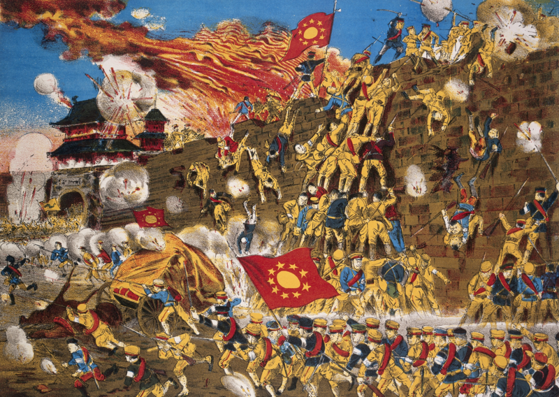 A 1920s color lithograph depicts one of the revolutionary battles that led to the end of Manchu control.