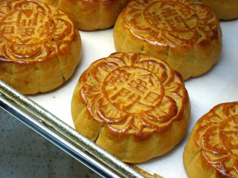 Modern mooncakes for sale in San Francisco's Chinatown.