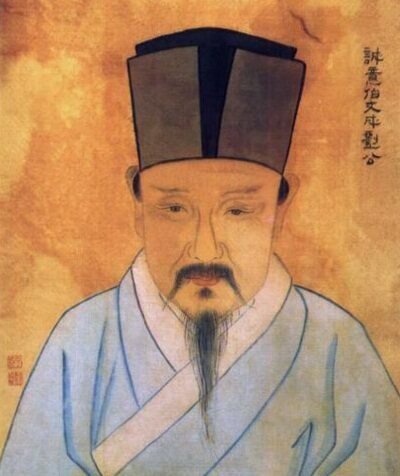 A 17th-century portrait of Liu Bowen, also known as Liu Ji, by Gu Jianlong.