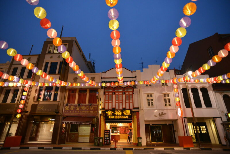 Mid-Autumn Festival decorations in Singapore.