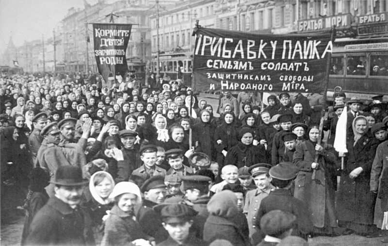 A 1917 workers' demonstration in Petrograd (now St. Petersburg), Russia