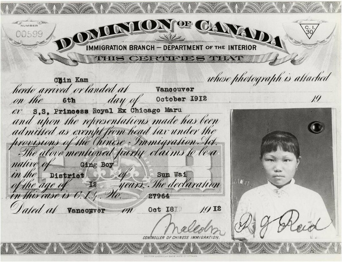 Immigration certificate from 1912 of Chin Kam, half-sister to Lillian. The certificate number is important for providing additional details found in the General Register of Chinese Immigration. The family used both the spellings Chin and Chan as its surname; in Cantonese, it would be pronounced Chun.