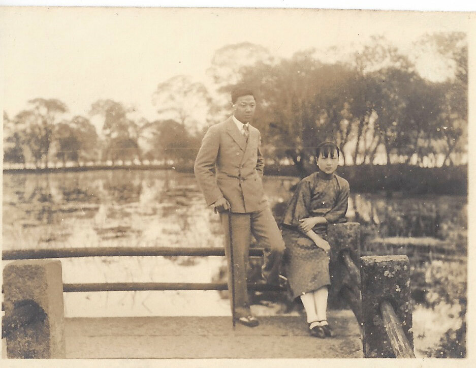 Anders Hsi's grandmother's parents, c. mid-1920s.