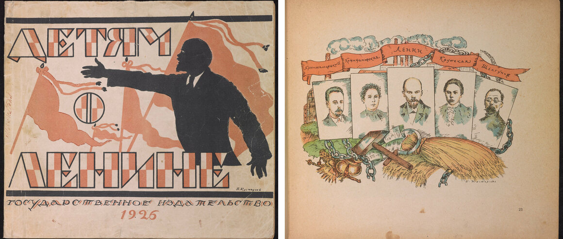 Cover and illustration from <em>A Book for Children About Lenin</em>, 1926.