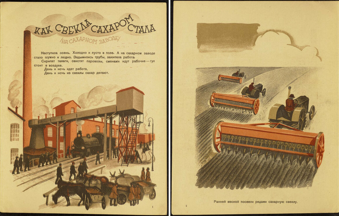 Illustrations from <em>How the Beet Became Sugar</em>, 1930.