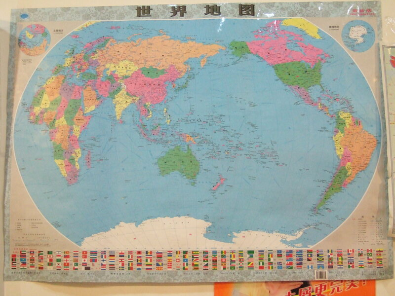 Chinas classroom maps put the middle kingdom at the center of the china as middle kingdom gumiabroncs Gallery
