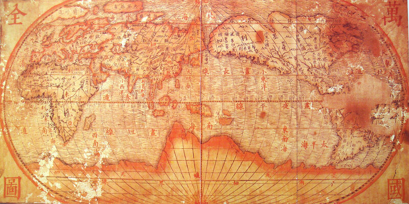 China S Classroom Maps Put The Middle Kingdom At The Center Of The World Atlas Obscura