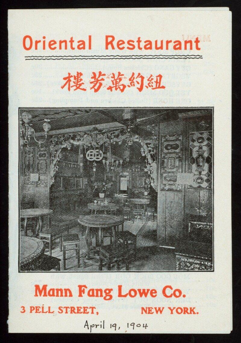 Chinese Restaurant Near New York Public Library