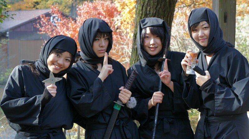 Youngsters dressed as ninjas in Koka City in 2010.