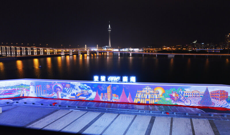 The Macau mural of the night skyline, glowing by the city's waterfront.