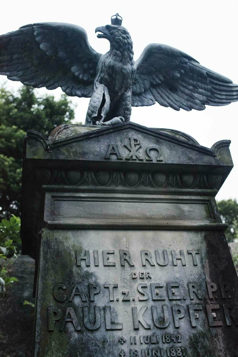 The grave of a Paul Kupfer, captain of the steam ship Freya. The captain died of a heart attack in 1881, at the age of 39. Victorians in Hong Kong frequently had short lifespans.
