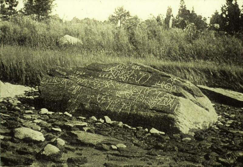 Photograph of the Dighton Rock in 1893.