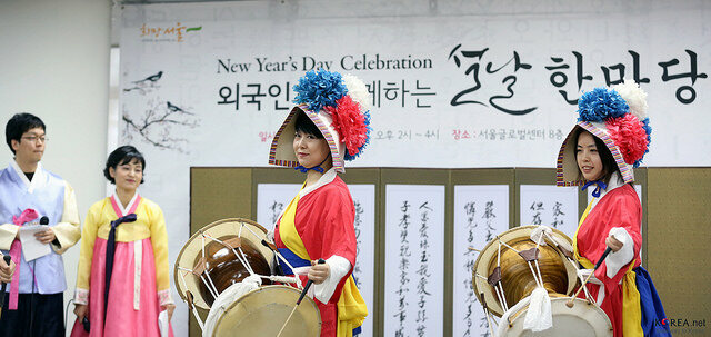 lunar new year celebration in seoul