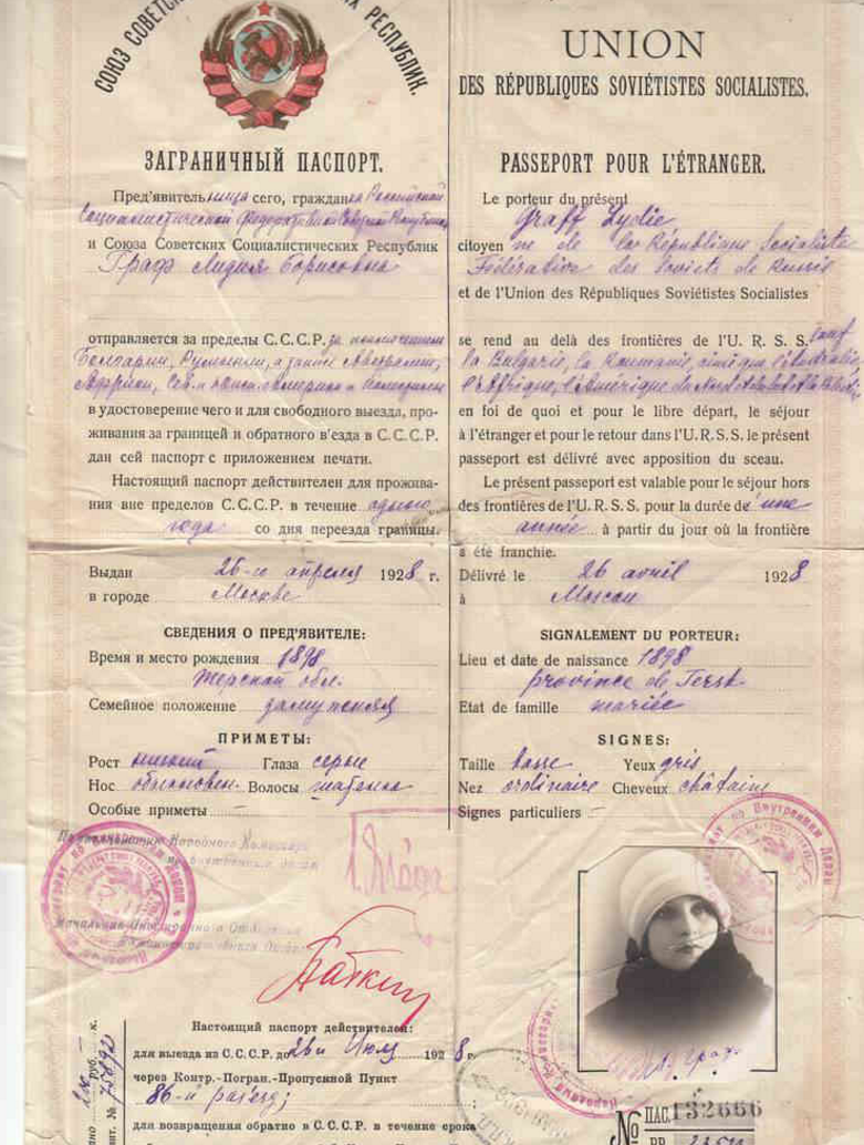 This sheet of paper let Lydia Graff leave the Soviet Union to visit Mongolia and China.