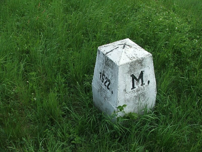 The boundary marker at the border of Hungary and Romania.