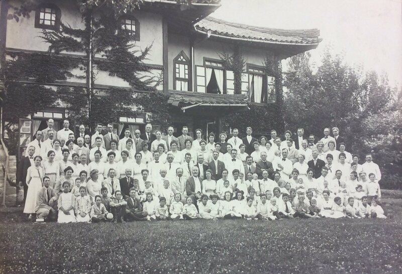 American Presbyterian Mission Annual Meeting in Pyongyang, 1910s.