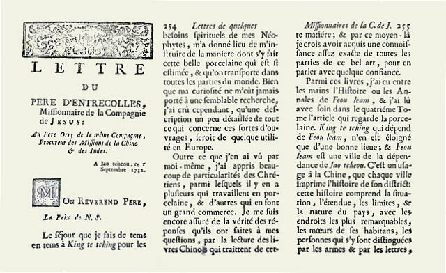 The first page of d'Entrecolles's first porcelain-related letter.