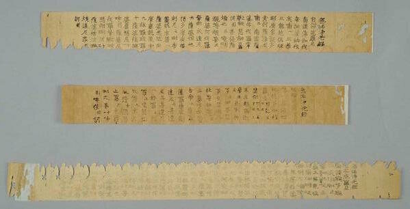 This Japanese Scroll Was Re-Printed a Million Times—700
