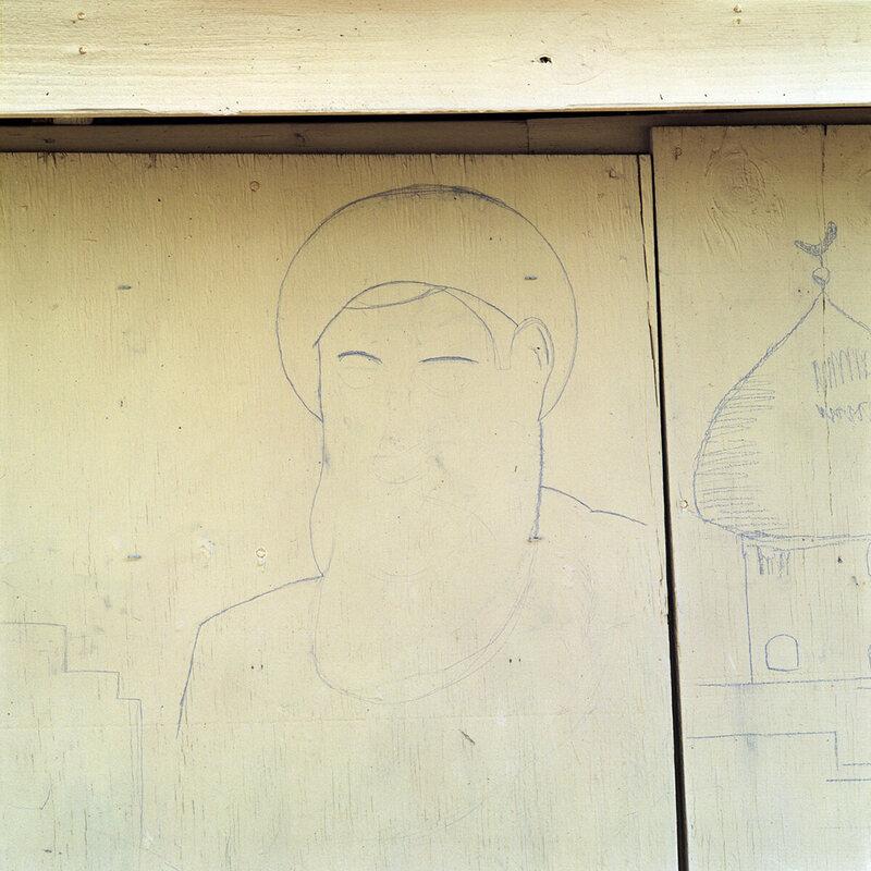 Graffito, Fort Polk, Louisiana.