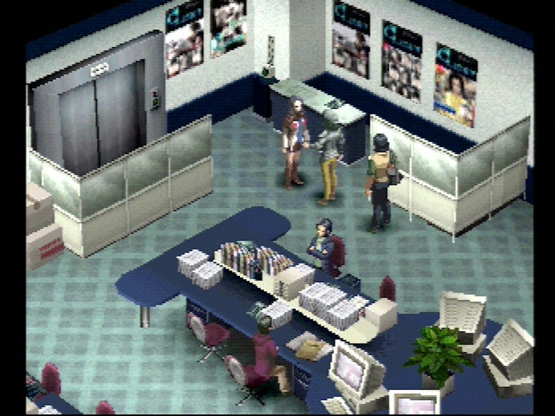 An image from the game <em>Persona 2</em>, preserved by the Video Game History Foundation.
