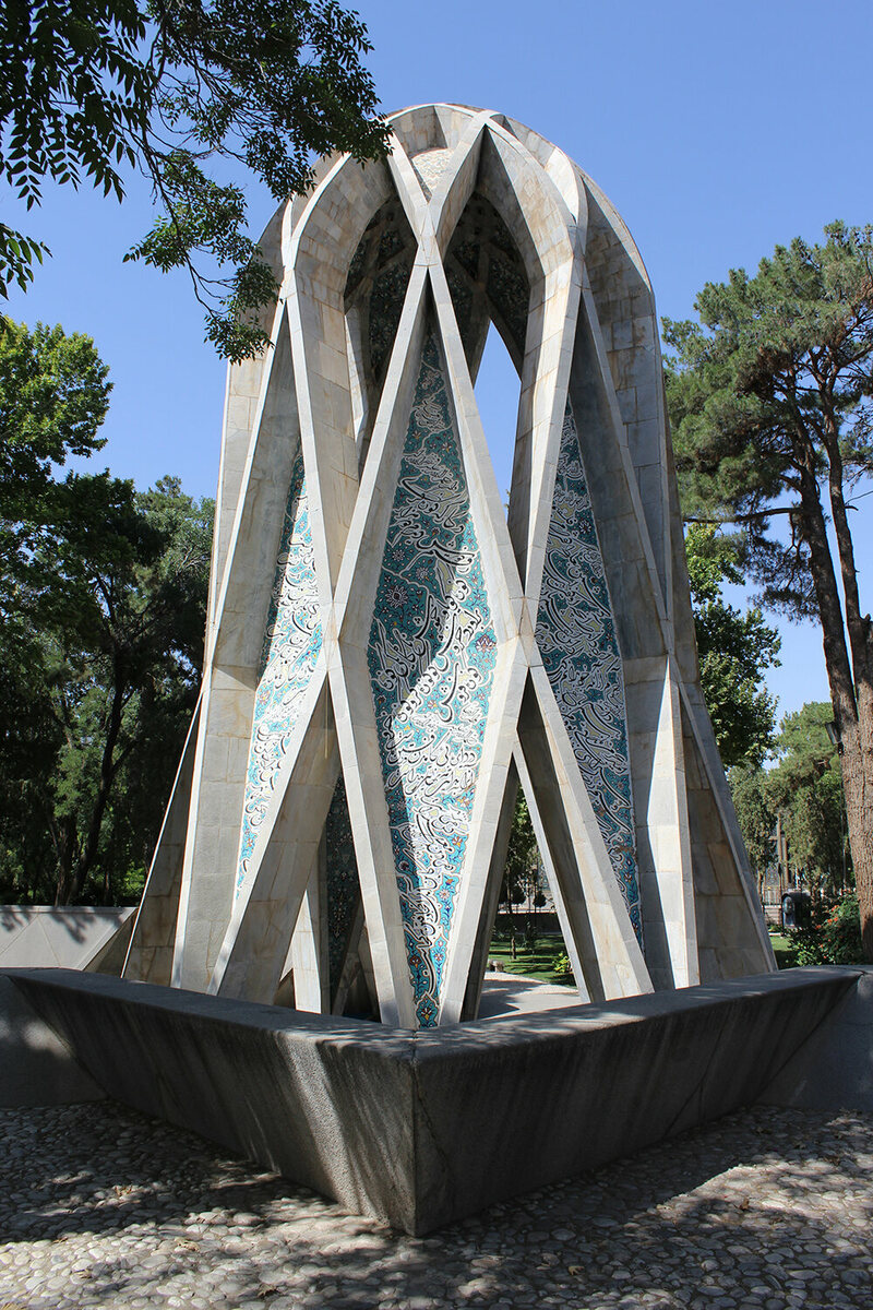 Omar Khayyám's tomb complex in Nishapur, Iran, where he died, was designed by architect Houshang Seyhoun in 1963.