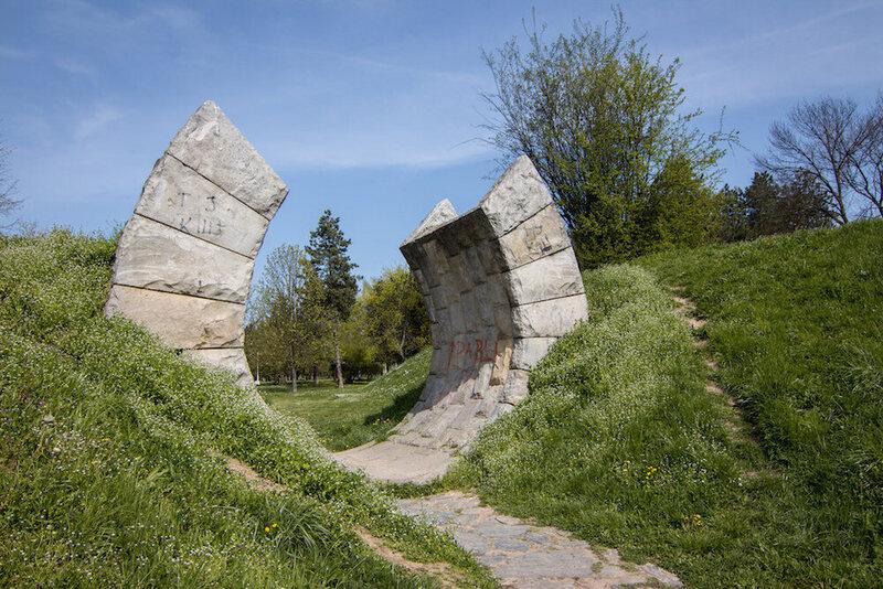 "The ""Gate of Death"" at Slobodište Memorial Park in Kruševac, Serbia."