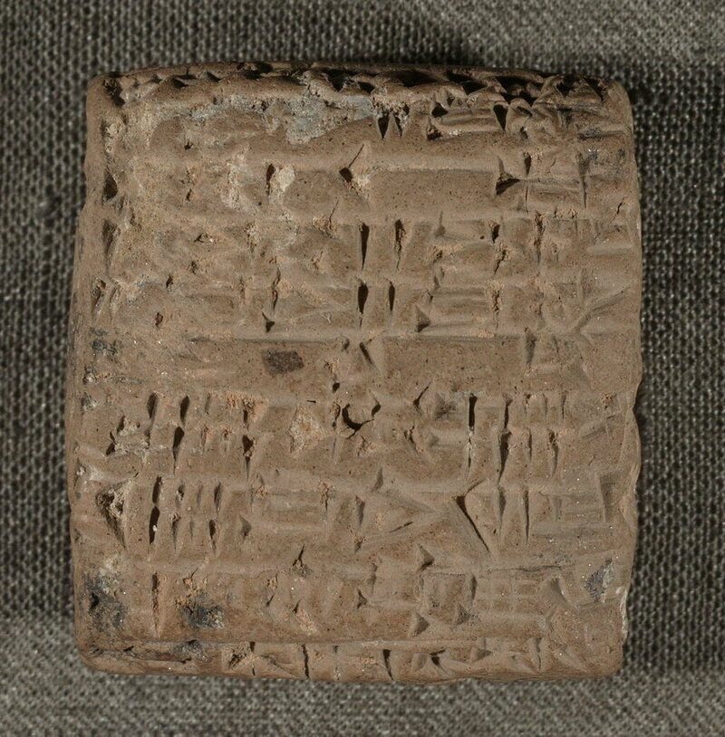 Cuneiform tablet from the Library of Congress.