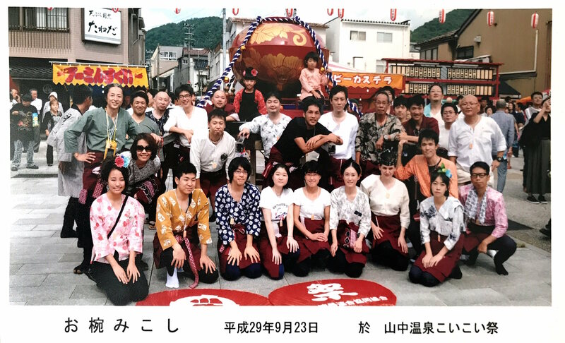 Group photo of the 2017 owan-mikoshi team (including the author).