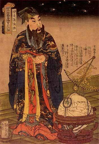 The first written evidence of what is believed to have been a supernova comes from A.D. 185, during China's Han Dynasty. This portrait depicts Chitasei Go Yō, a fictional astronomer from the period.