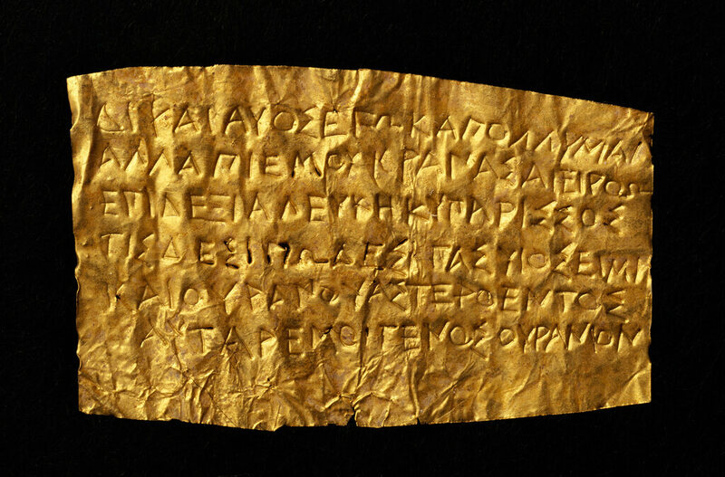 <em>Lamella Orphica</em>, a gold foil tablet dating from the 4th century BC.