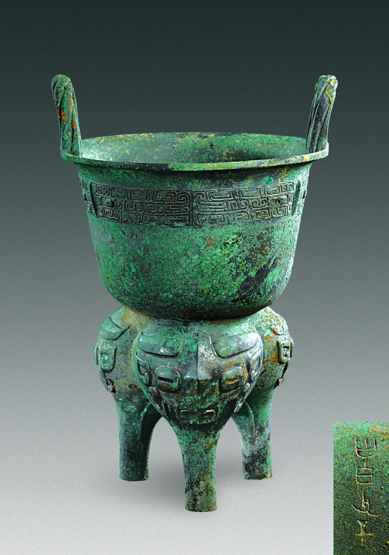 A bronze food steamer known as a yan-steamer.