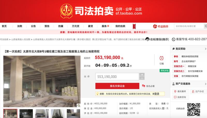 A screenshot of the listing.