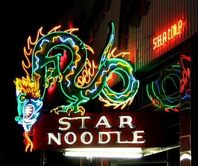 The Star Noodle dragon, pictured at night.
