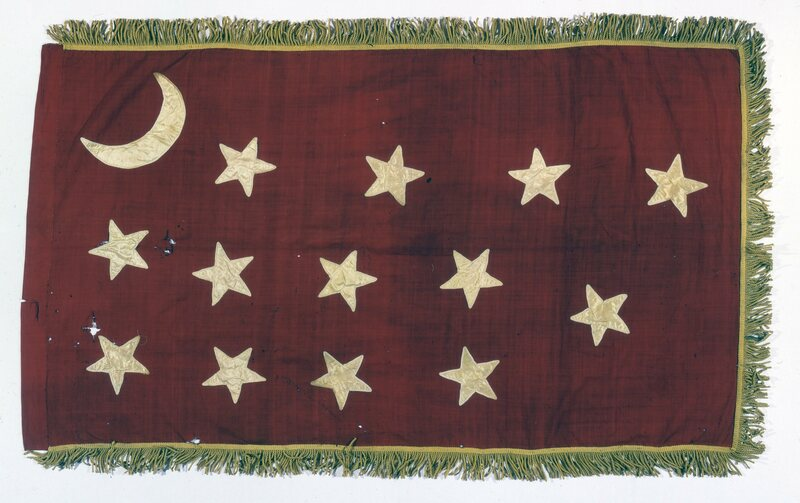 The flag of the 4th Missouri Infantry, which may be one of the earliest examples of a Van Dorn battle flag.