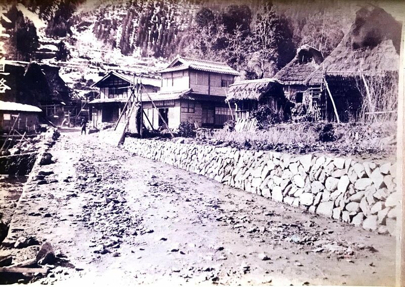 Ozuchi after the turn of the last century, when about 200 people lived in the village.