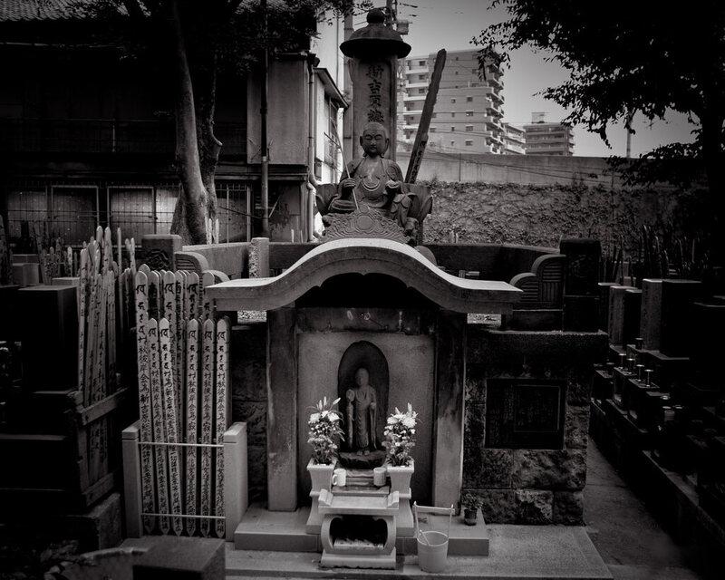 Finding Edo The City Lost Beneath Tokyo Atlas Obscura