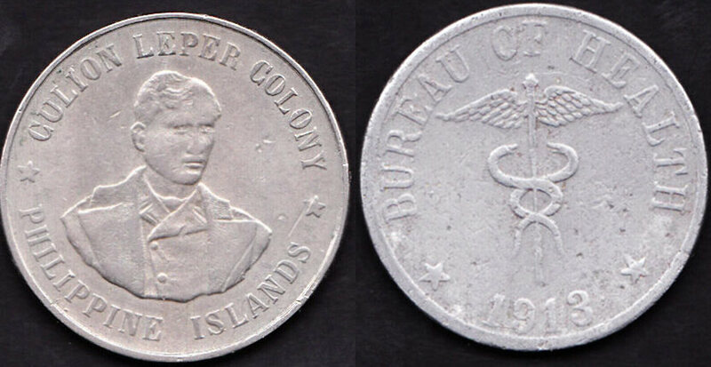 Two views of a coin from the Culion Leper Colony.