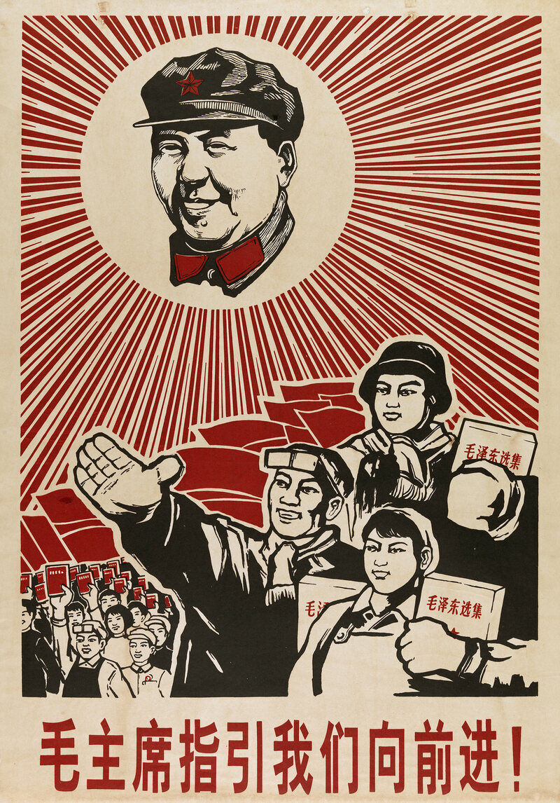 <em&gtChairman Mao leads us Forward</em>, 1968.