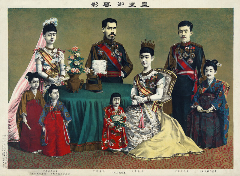 The Meiji emperor and his family