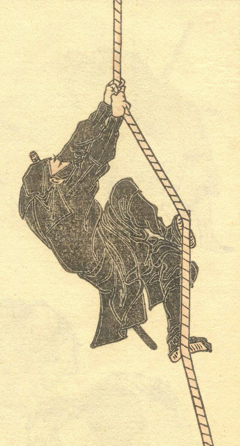 A 19th-century woodblock shows a ninja as we often conceive of them today.