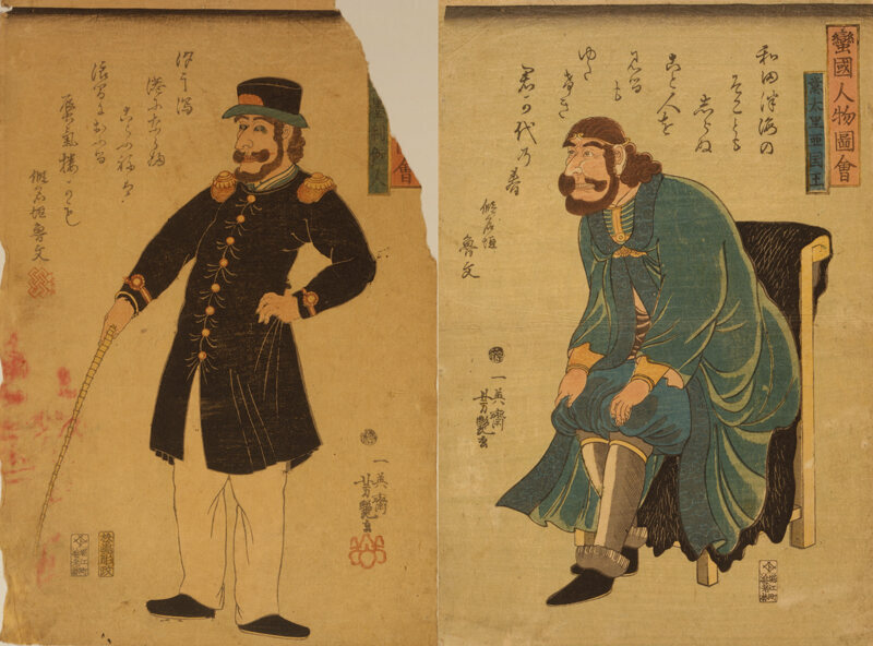Two Japanese woodcuts entitled, <em>People of Barbarian Nations - Americans</em> and <em>People of Barbarian Nations - The King of Italy</em>, by Yoshitsuya Utagawa c. 1861.