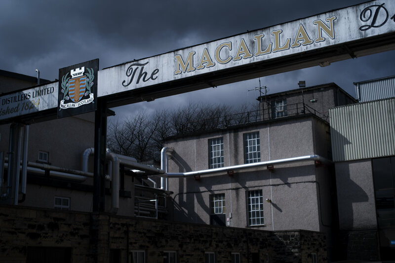 The entrance to The Macallan.