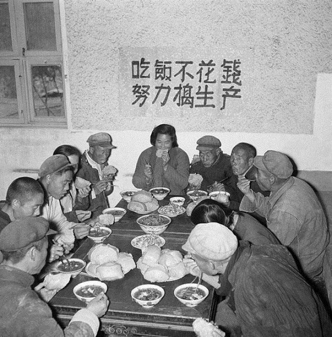 The Cultural Revolution: A People's History 1962